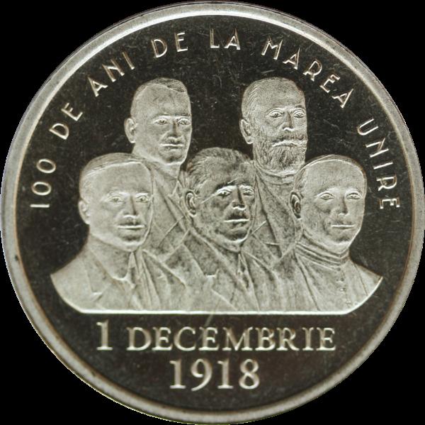 Румыния монета 50 бани 100-летие Великого объединения 1 декабря 1918, реверс