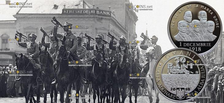 Румыния монета 50 бани 100-летие Великого объединения 1 декабря 1918
