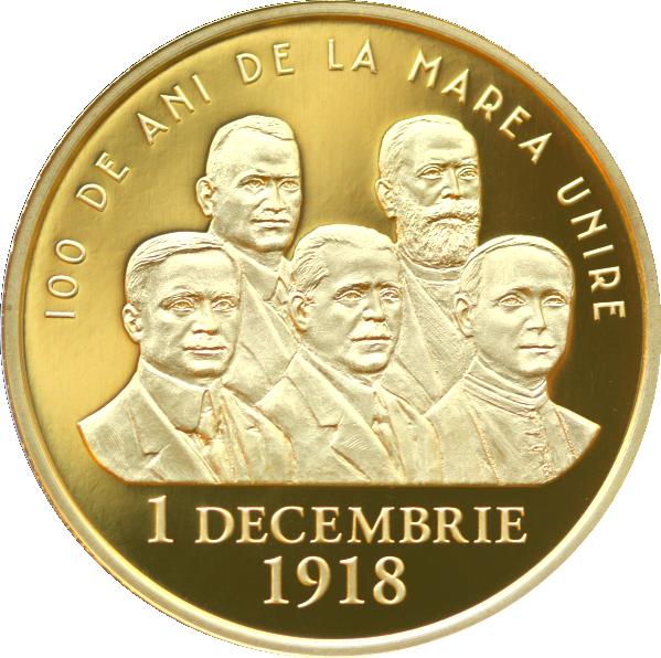 Румыния монета 500 лей 100-летие Великого объединения 1 декабря 1918, реверс