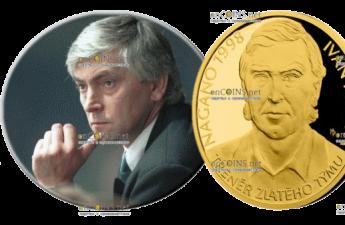 Самоа монета 25 долларов Иван Глинка