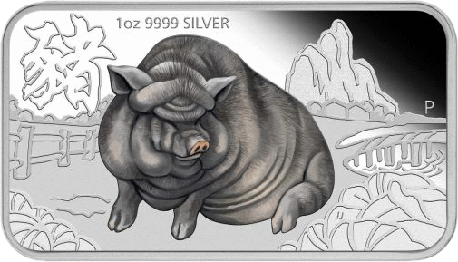 Тувалу монета 1 доллар Год Большая Черная свинья