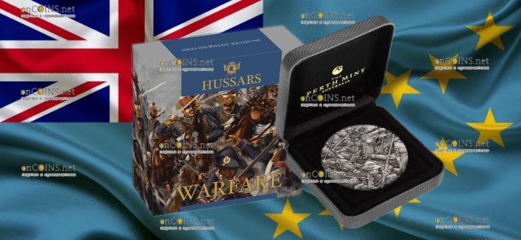 Тувалу монета 2 доллара Гусары, подарочная упаковка