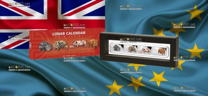 Тувалу серия монет Год Свиньи 2019, подарочная упаковка