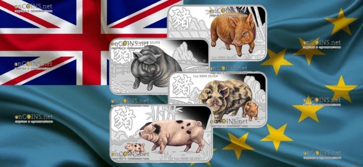 Тувалу серия монет Год Свиньи 2019