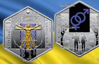 Украина монета 5 гривен Человек, время, пространство