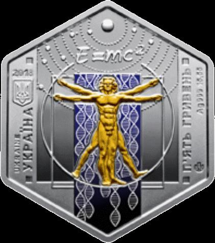 Украина монета 5 гривен Человек, время, пространство, аверс