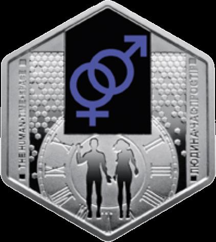 Украина монета 5 гривен Человек, время, пространство, реверс