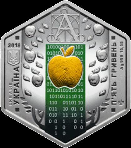 Украина монета 5 гривен Эра технологий, аверс