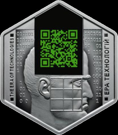 Украина монета 5 гривен Эра технологий, реверс