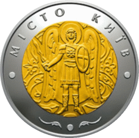 Украина монета 5 гривен город Киев, реверс