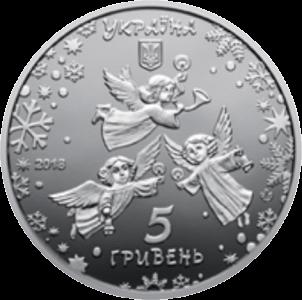 Украина монета 5 гривен К новогодним праздникам 2019, аверс