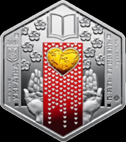 Украина монета 5 гривен Эра мира, аверс