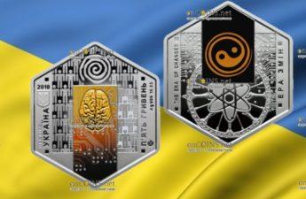 Украина выпускает монету 5 гривен Эра перемен