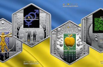 Украина выпускает в обращение набор монет К 100-летию Национальной академии наук Украины