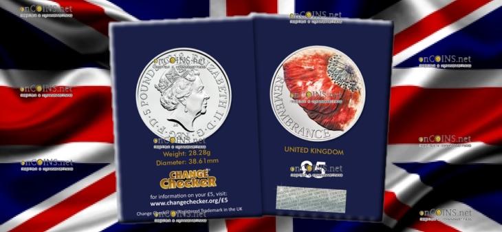 Великобритания монета 5 фунтов День памяти 2018, медно-никелевая, подарочная упаковка