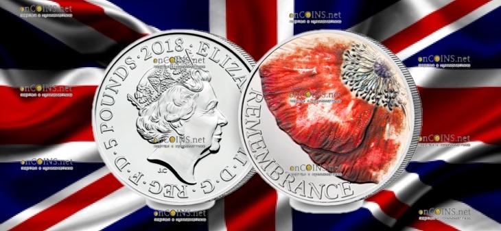 Великобритания монета 5 фунтов День памяти 2018, медно-никелевая