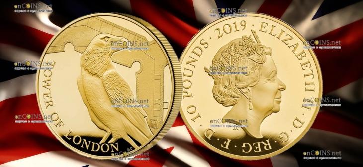 Англия монета 10 фунтов Легенда о Воронах, золото