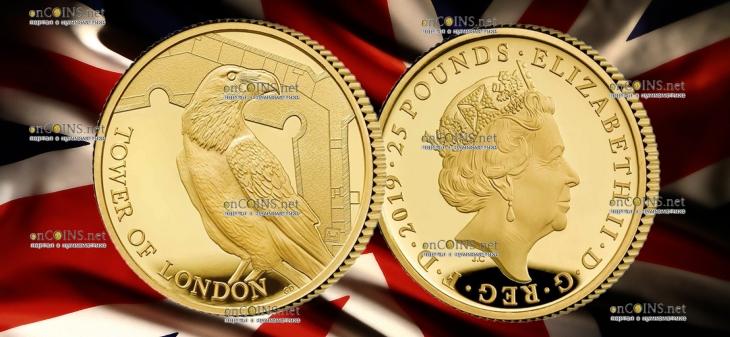 Англия монета 25 фунтов Легенда о Воронах, золото