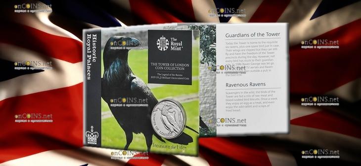 Англия монета 5 фунтов Легенда о Воронах, медно-никель, подарочная упаковка