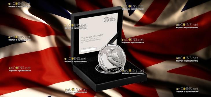 Англия монета 5 фунтов Легенда о Воронах, серебро 28,28, подарочная упаковка