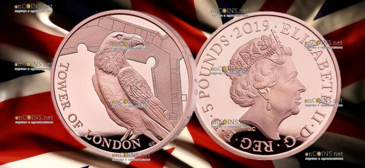 Англия монета 5 фунтов Легенда о Воронах, золото