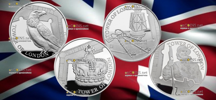Англия серия монет Лондонский Тауэр