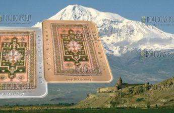 Армения монета 1000 драмов Ковер Алтарь