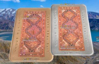 Армения монета 1000 драмов Ковер Древо жизни