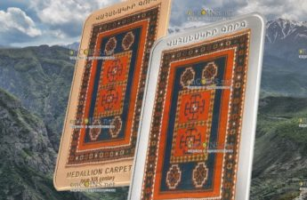Армения монета 1000 драмов Ковер Медальон