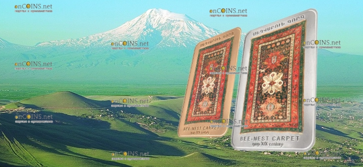 Армения монета 1000 драмов Ковер Пчелиное гнездо