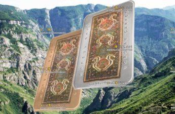 Армения монета 1000 драмов Ковер Воротан