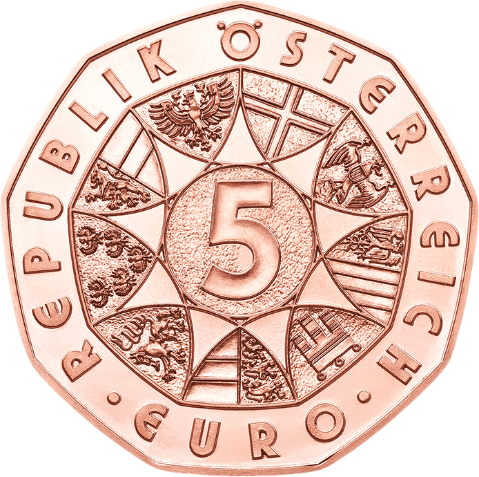 Австрия монета 5 евро 150 лет Венской оперы, медь, аверс