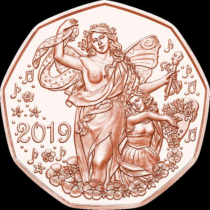 Австрия монета 5 евро 150 лет Венской оперы, медь, реверс