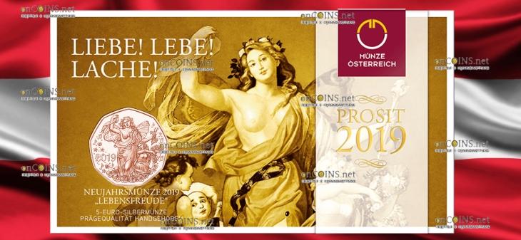 Австрия монета 5 евро 150 лет Венской оперы, медь