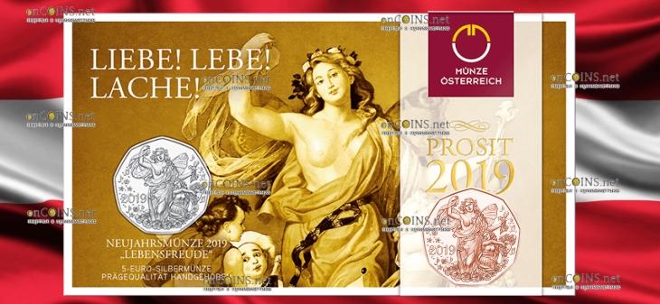 Австрия монета 5 евро 150 лет Венской оперы