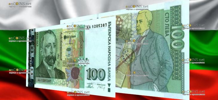 банкнота 100 левов Болгария