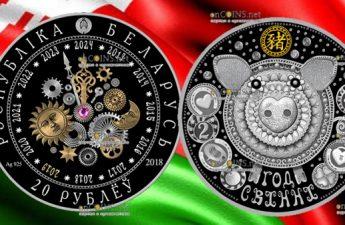 Беларусь монета 20 рублей Год Свиньи