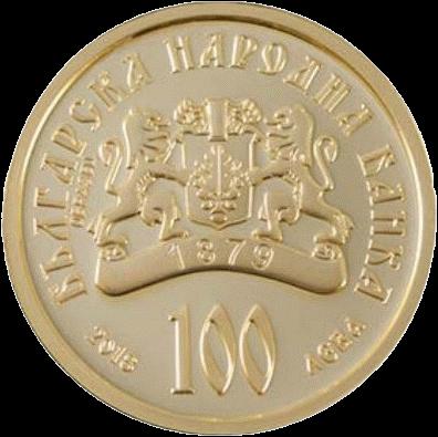 Болгария монета 100 лев Святой Первомученик Стефан, аверс