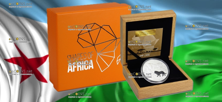 Джибути монета 250 франков Лев, подарочная упаковка