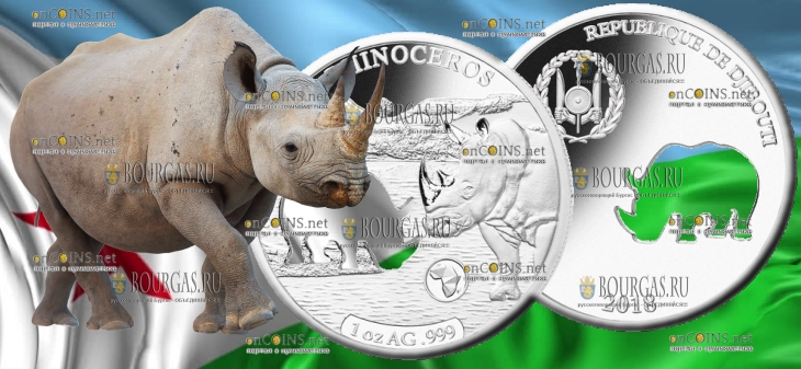Джибути монета 250 франков Носорог