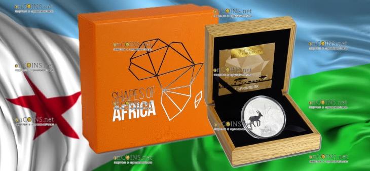 Джибути монета 250 франков Спрингбок, подарочная упаковка
