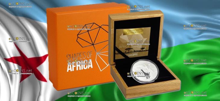 Джибути монета 250 франков Жираф, подарочная упаковка