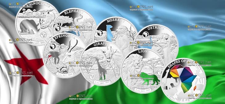 Джибути серия монет Силуэты Африки
