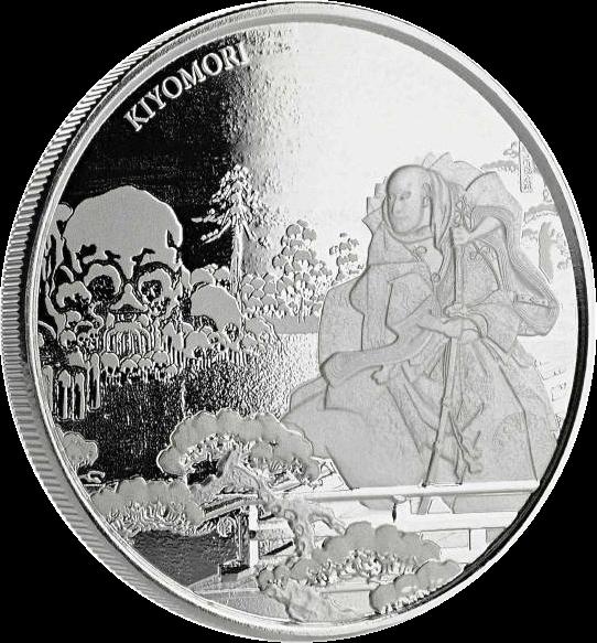 Фиджи монета 1 доллар Тайра-но Киёмори, реверс