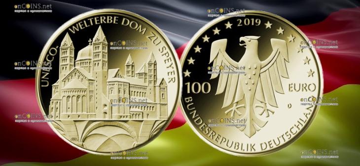Германия монета 100 евро Шпайерский собор