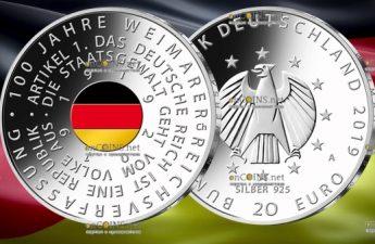 Германия монета 20 евро 100 лет Веймарской конституции
