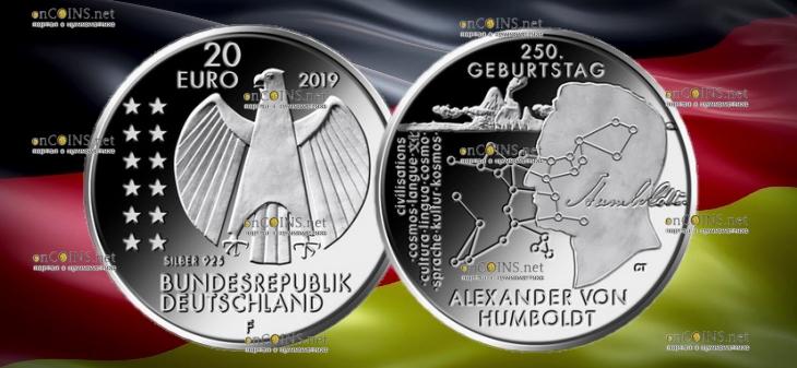 Германия монета 20 евро 250 лет со дня рождения Александра фон Гумбольдта