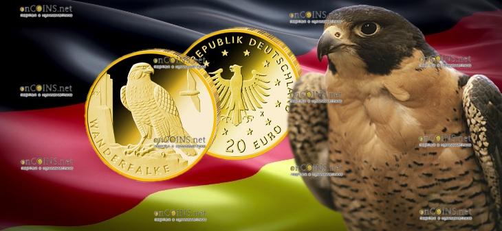 Германия монета 20 евро Сапсан