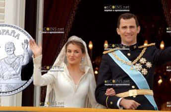 Испания монета 10 евро брак принца Филипп с Летисией Ортис Рокасолано - 22 мая 2004 года