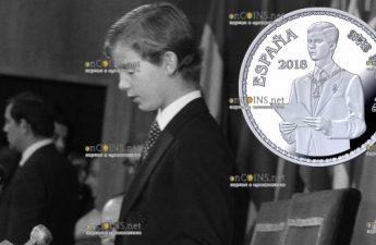 Испания монета 10 евро Клятва принца Филиппа на Конституции 30 января 1986 года